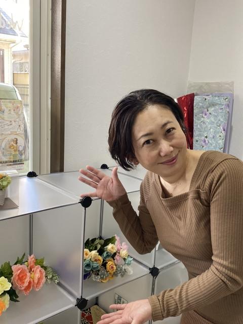 kawase fumiko